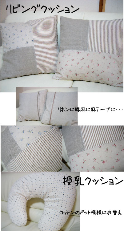 Handmade20069111