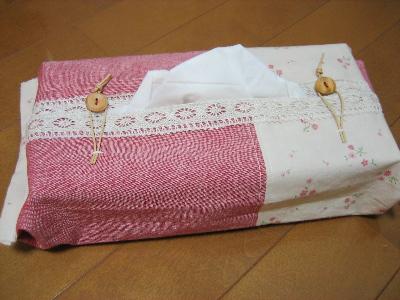 Handmade20069191